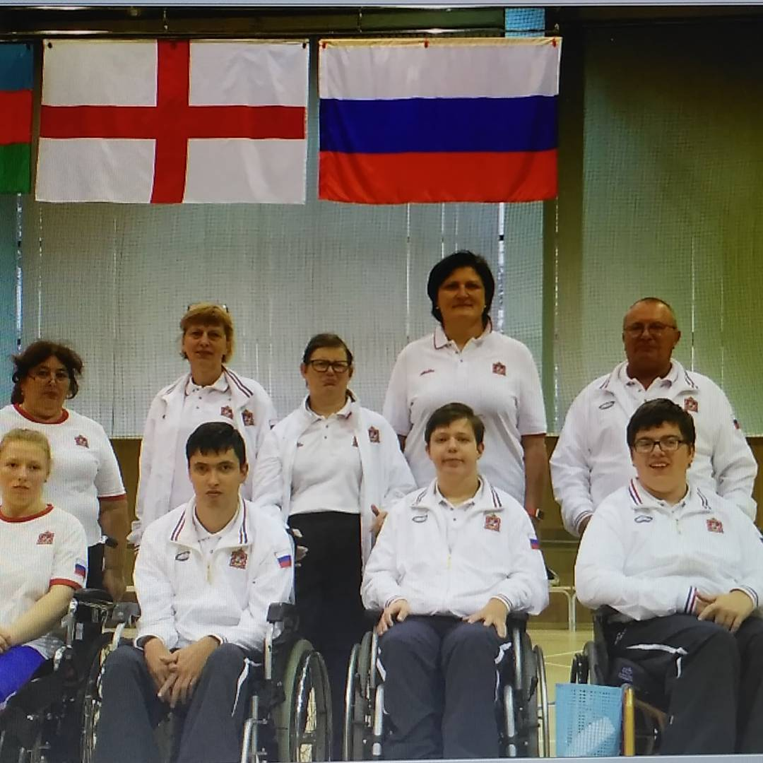 Russian International Boccia Tournament
