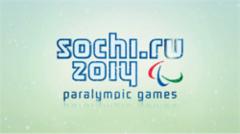 xi Паралимпийские зимние игры в Сочи  Сегодня ожидается розыгрыш наград в слаломе Соревнуются мужчины во всех паралимпийских категориях стоя на колясках слабовидящие