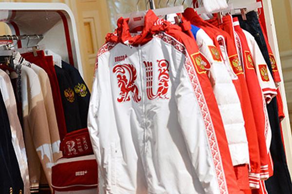 Спортивные Костюмы Боско Для Олимпиады 2014